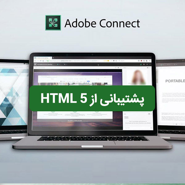 html5-support